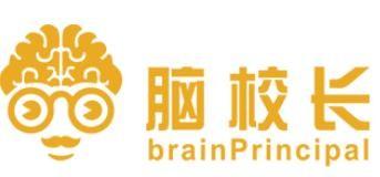 脑校长全脑教育