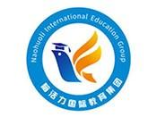 脑活力国际教育
