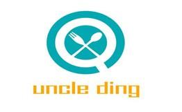 uncle ding德国烤香肠