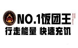 NO.1饭团王