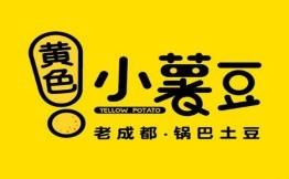 黄色小薯豆