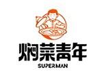 焖菜青年_品牌logo