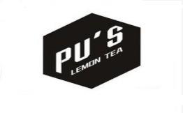 蒲氏柠檬茶