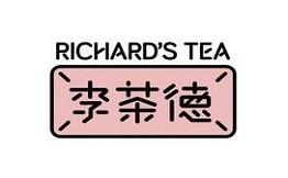李茶德奶茶