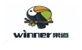 winner果道奶茶