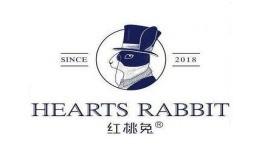 红桃兔茶饮