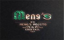 蒙斯莫吉托奶茶