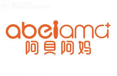 阿贝阿妈_品牌logo