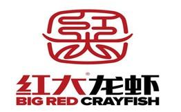 盱眙红大龙虾