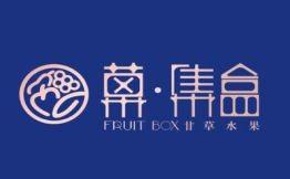 菓集盒甘草水果