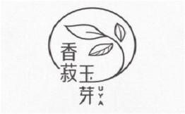 香菽玉芽奶茶