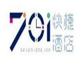 701快捷酒店
