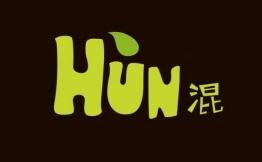 HUN混果汁