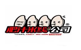 肥汁米線公司