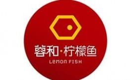 蓉和柠檬鱼