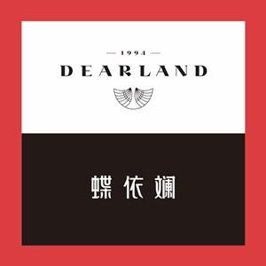 dearland蝶依斓家居