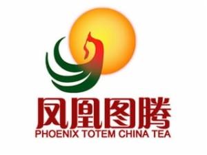 凤凰图腾茶业