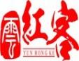 红客泰式火锅