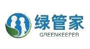 绿管家环保