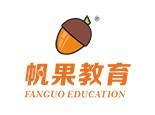 帆果教育_品牌logo
