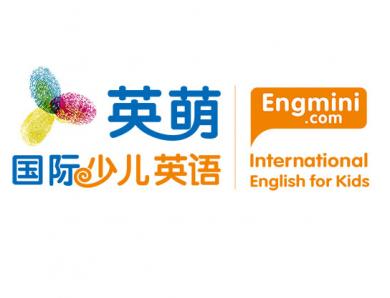 英萌国际少儿英语