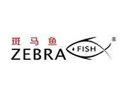 斑馬魚凈水器