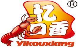忆口香龙虾