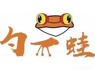 勺一蛙美蛙鱼头