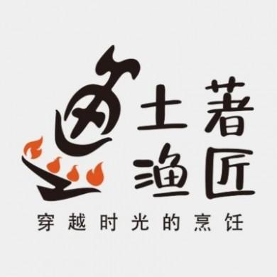 土著渔匠蝴蝶鱼火锅
