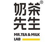 奶茶先生奶茶