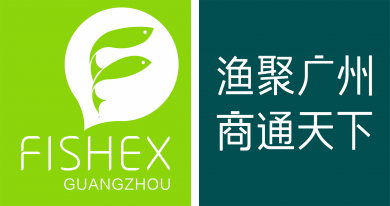 广州国际渔博会