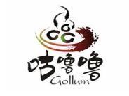 咕噜噜石锅拌饭