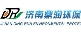 鼎润环保,营造绿色环保空间