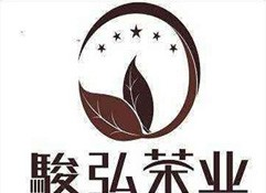 骏弘茶业加盟,掌握百年制茶工艺技术