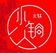 小銅人火鍋