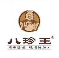 京都八珍王