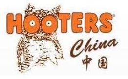 猫头鹰餐厅