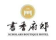 書香府邸酒店,可賞、可游、可居的起居空間