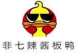 非七辣酱板鸭