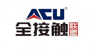 ACU跆拳道