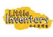 小小发明家