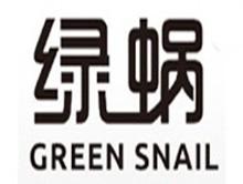 綠蝸女裝加盟,高性價比精品羽絨服品牌