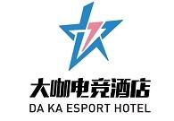 大咖電競酒店