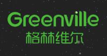 格林维尔垃圾处理器