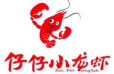 仔仔小龙虾