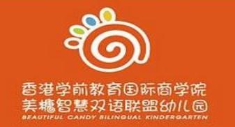 美糖智慧雙語聯盟幼兒園