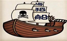 海稻船壽司料理
