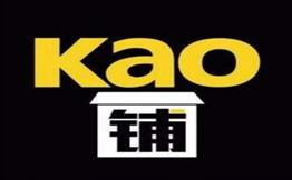 Kao!烤肉饭