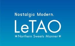 LeTao蛋糕