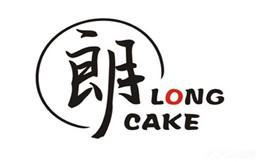 Long cake朗蛋糕
